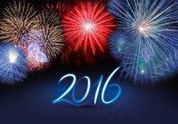 Удачных покупок в магазинах Китая в новом 2016 году