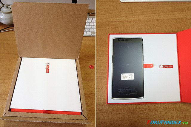 Упаковка и телефон в коробке