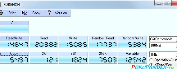 Карта памяти 32 GB класс 10 - тест FDBENCH