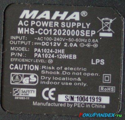 MH-C900 - надписи на блоке питания