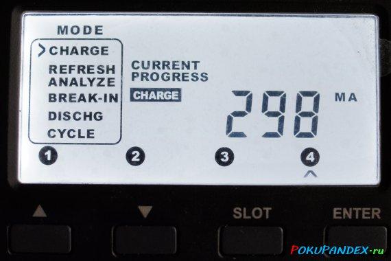Maha MH-C9000 - включенный дисплей