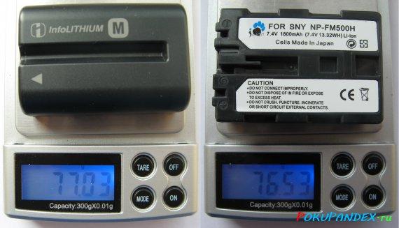 NP-FM500H - вес аккумулятора Sony