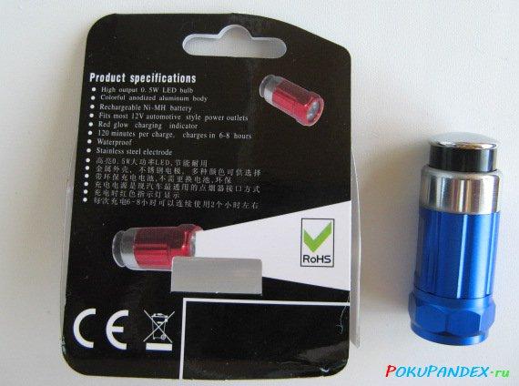 Карманный фонарик для автомобиля - характеристики