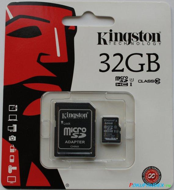 Kingston 32 Gb microSDHC UHS-I Class 10 - упаковка