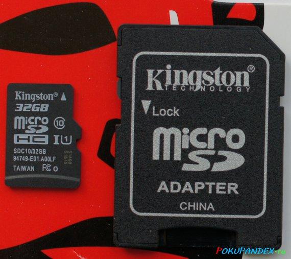 Карта памяти Kingston 32Gb microSDHC крупным планом + переходник