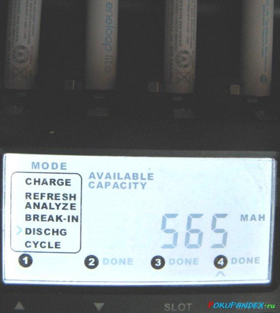Sanyo Eneloop Lite AAA Ni-MH 1.2V - измеренная емкость - 550 mAh