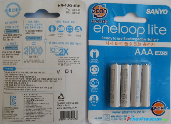 Sanyo eneloop lite - упаковка
