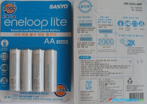Аккумуляторы Sanyo Eneloop Lite AA