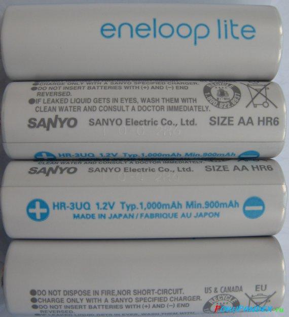 Аккумуляторы Sanyo Eneloop Lite AA HR-3UQ