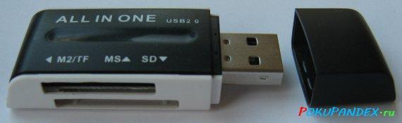 Быстрый кардридер SDHC / microSDHC / SDXC