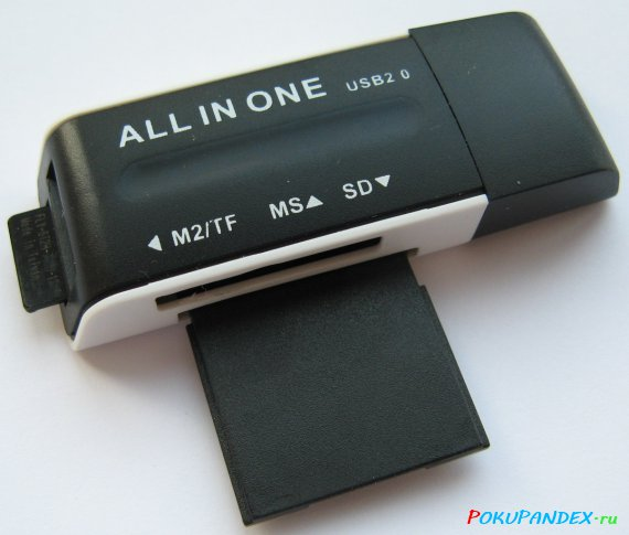 Кардридер USB 2.0 - SD, miniSD, microSD, Memory Stick Duo
