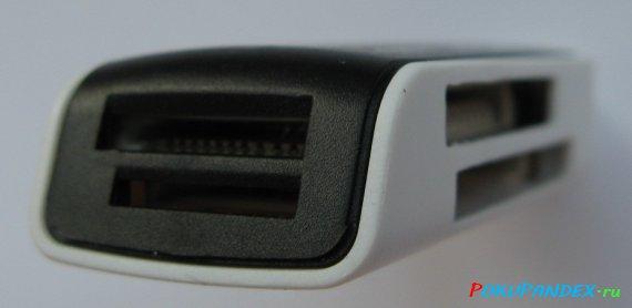 Самый дешевый быстрый кардридер 4-in-1 USB 2.0