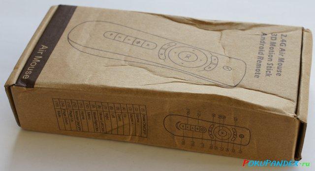 Упаковка Air Mouse T2