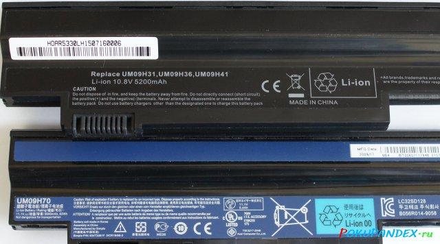 Сравнение аккумуляторов для Acer Aspire One: UM09H31 (аналог) и UM09H70 (оригинал)