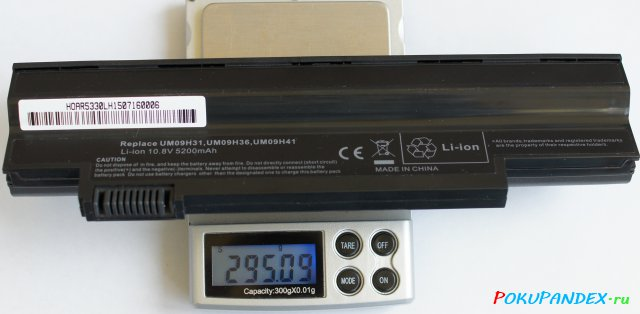 Вес аккумулятора UM09H31 для Acer Aspire One