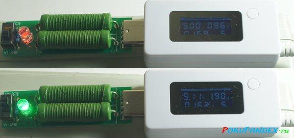 Зарядное устройство LDNIO DL-AC56 - напряжение под нагрузкой 1A/2A