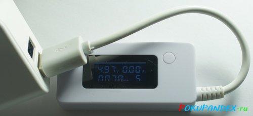 Зарядное устройство LDNIO - напряжение без нагрузки