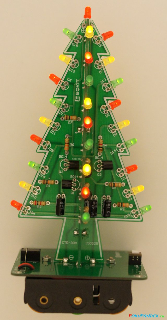 Three-Dimensional 3D Christmas Tree LED DIY Kit Red/Green/Yellow LED Flash Circuit Kit Electronic Fun Suite