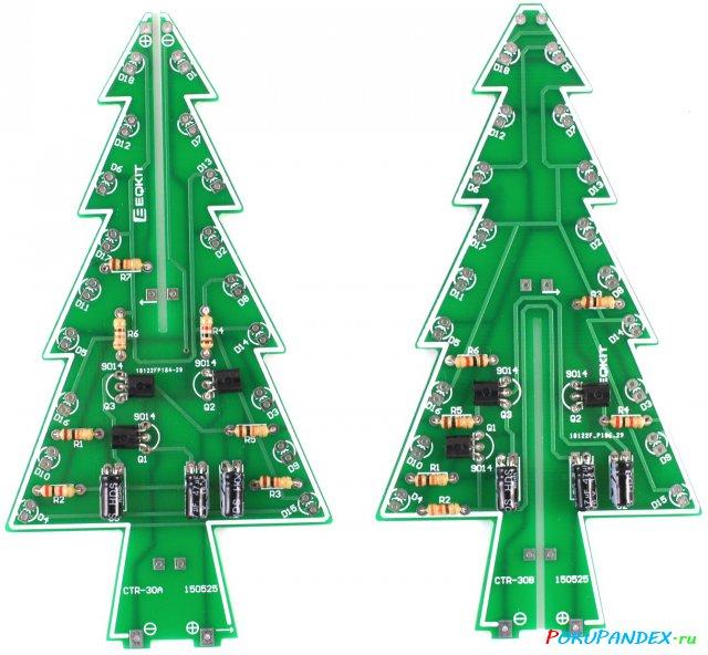Набор для пайки - новогодняя елка, припаяны конденсаторы, транзисторы и резисторы