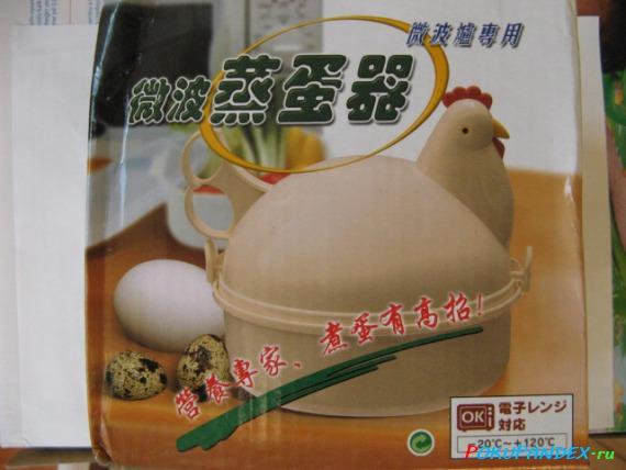 Яйцеварка для микроволновки