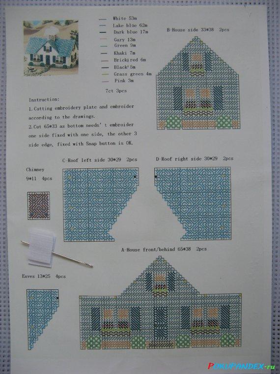 Схема вышивки домики на пластиковой канве