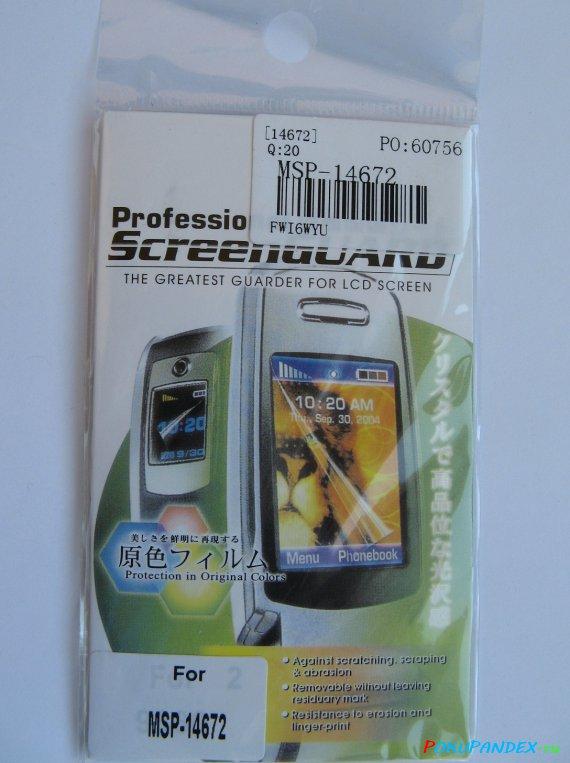 Упаковка пленки для Samsung Galaxy S