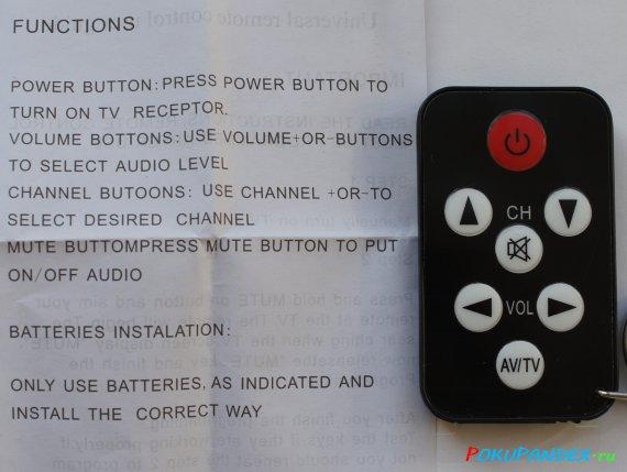 инструкция по настройке универсального пульта для телевизора - фото 4