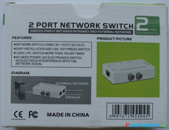 2 port network switch