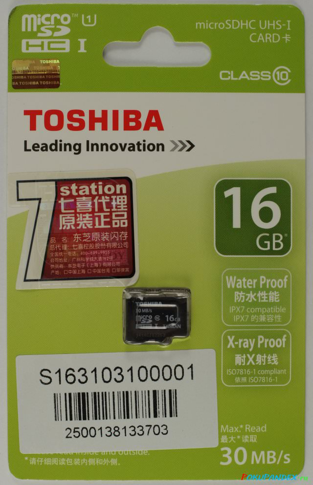 Карта памяти Toshiba 16GB microSDHC UHS-I Class 10