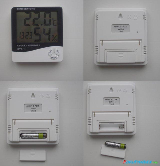 Измеритель влажности HTC-1