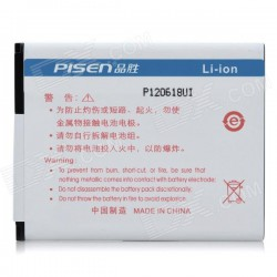 Аккумулятор для Samsung Galaxy S3 i9300 - 2100 mAh PISEN