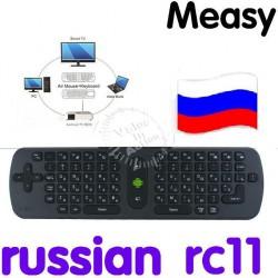 Measy RC11 - беспроводная аэромышь + клавиатура с русскими буквами
