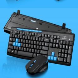 Набор клавиатура + мышь HK3800