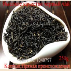 Ароматный чай Keemun