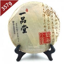 Классный Шу Пуэр завода Yi Pin Tang
