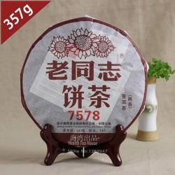 Классический шу пуэр 7578 чайного завода Haiwan