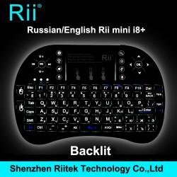 Rii mini i8+ - мини клавопульт с тачпадом и подсветкой