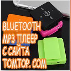 Неплохая Bluetooth гарнитура с мелкими недостатками