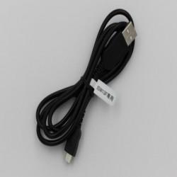 Обзор качественного кабеля Fujitsu 22AWG micro-USB