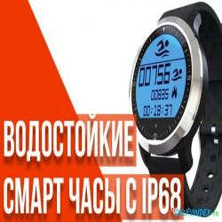 Makibes F69 неплохие спортивные смарт-часы