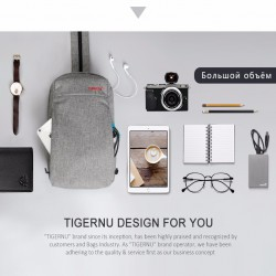 Городской рюкзак Tigernu T - B8038