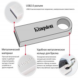 Kingston DT SE9H USB 2.0 Memory Stick (флешка на 32GB в металле)