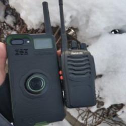 NO1 Ip01 - чехол/рация/павербанк для айфона