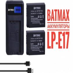Аккумуляторы и зарядное устройство Batmax LP-E17 для Canon 200d